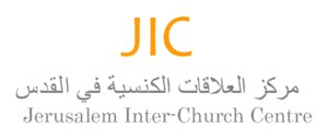 Jerusalem Inter-Church Centre (JIC)