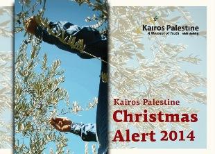 Kairos Palestine Advent resource published